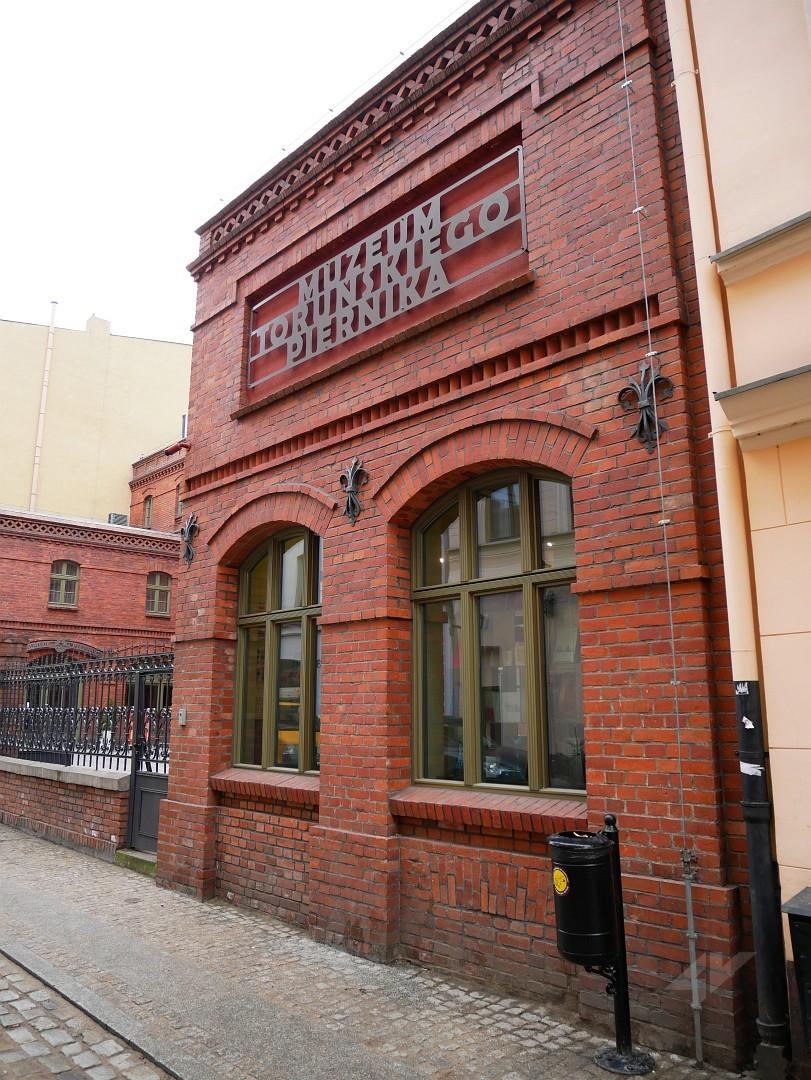 Muzeum Toruńskiego Piernika fot. Tomasz Szynkar